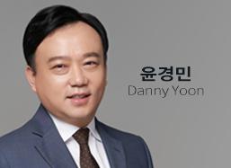 Kyungmin Yoon