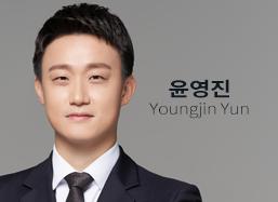 Youngjin Yun