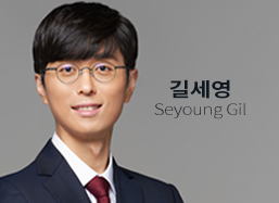 Seyoung Gil