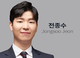 Jongsoo Jeon