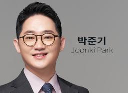 Joonki Park